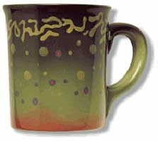 ABSTRACT TROUT STONEWARE: BROOK TROUT MUG